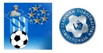 Λογότυπο ΕΠΣΧ κ ΕΠΟ
