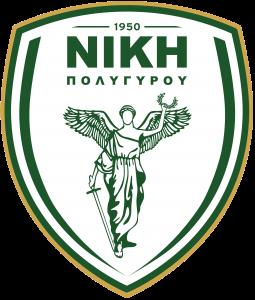 Νικη Πολυγυρου new logo