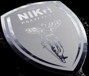 niki poligirou