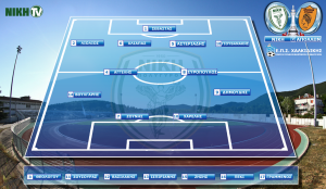 starting-line-up-ΜΕ-ΑΡΝΑΙΑ-1762x1024