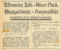 6-6-1973