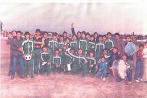 τελικος κυπελλου 1983